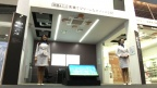 """Comfort and Eco"" Solutions HVAC&R Japan 2012 Vol. 2 Stage"