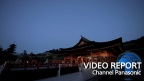 Panasonic casts a warm glow over World Heritage sites - Itsukushima -