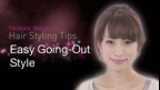 Hair Styling Tips: Easy Going-out Style | Panasonic Beauty