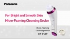 Panasonic Micro-Foaming Cleansing Device EH-SC50 Introduction