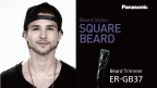 Square Beard | Panasonic Men's Grooming Tips