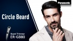 Panasonic Beard Styling : Circle Beard