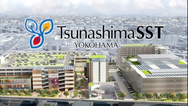Tsunashima Sustainable Smart Town - Concept Video