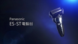 Panasonic 3-Blade Wet/Dry Shaver, ES-ST Series (Traditional Chinese)