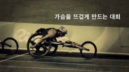 FORWARD TOGETHER - PARALYMPIC GAMES | TOKYO 2020 (Korean)
