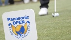 ICT Based Spectator Solutions @ Panasonic Open Golf Championship 2017