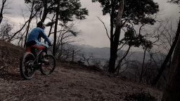 Panasonic Electric Drive System for mountain bikes