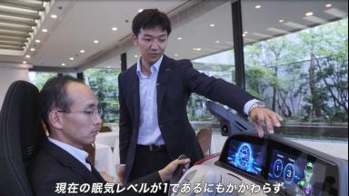 パナソニック眠気検知・予測技術~車載向けデモンストレーション