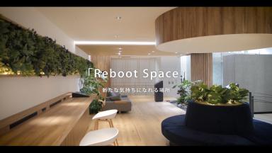 「Reboot Space (リブート・スペース)」- 「空気質・水質」の新たな体験価値提案スペース
