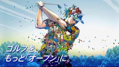 パナソニックオープン2019 - 静かに見るだけが、ゴルフじゃない。[Panasonic]