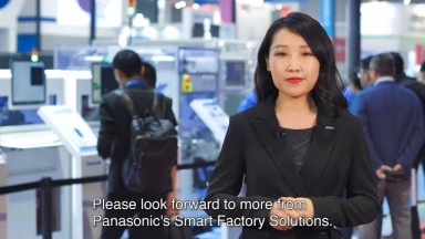Panasonic Highlights at #CIIF 2017 - China International Industry Fair