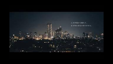 パナソニックが目指す「くらしアップデート」#Panasonic100th