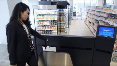 Walk-through RFID Checkout Solution & Smart Cameras