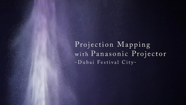 Projection Mapping with Panasonic Projector - Dubai Festival City -