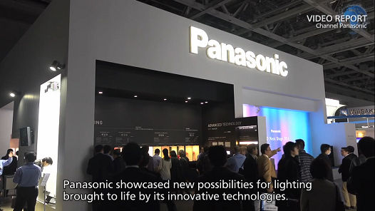 Panasonic's new light technology pushes LEDs to a new level - LED Next Stage 2014 -