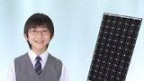 [Eco Technology] Technology for Creating Electricity from Sunlight [Panasonic]