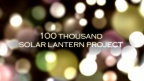 100 Thousand Solar Lantern Project [Panasonic]