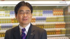 From Farm to Table: Panasonic's Cold Chain Solutions (Chinese)