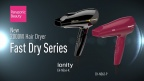 Introducing 2000W Panasonic Hair Dryer Fast Dry Series| EH-NE64/EH-ND63